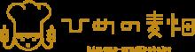 ひめの麦畑ロゴマーク