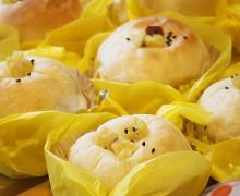 安納芋のプリンクリーム